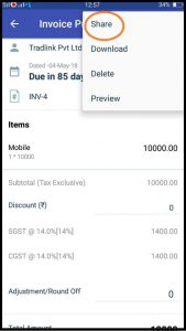 share invoice/estimate-zybra mobile app