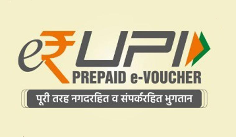 What is e-rupi & How its revolutionizing Digital Transactions?